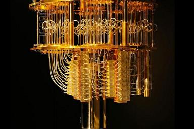 Quantum computing hardware vacuum column